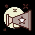 Darius Dan megaphone icon